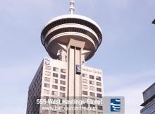 Harbour Centre Website